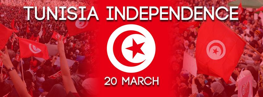 03.20.2015 - Tunisia
