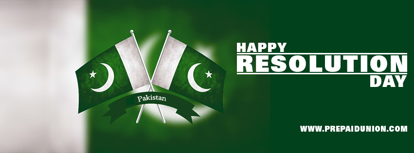 03.23.2015 - Pakistan